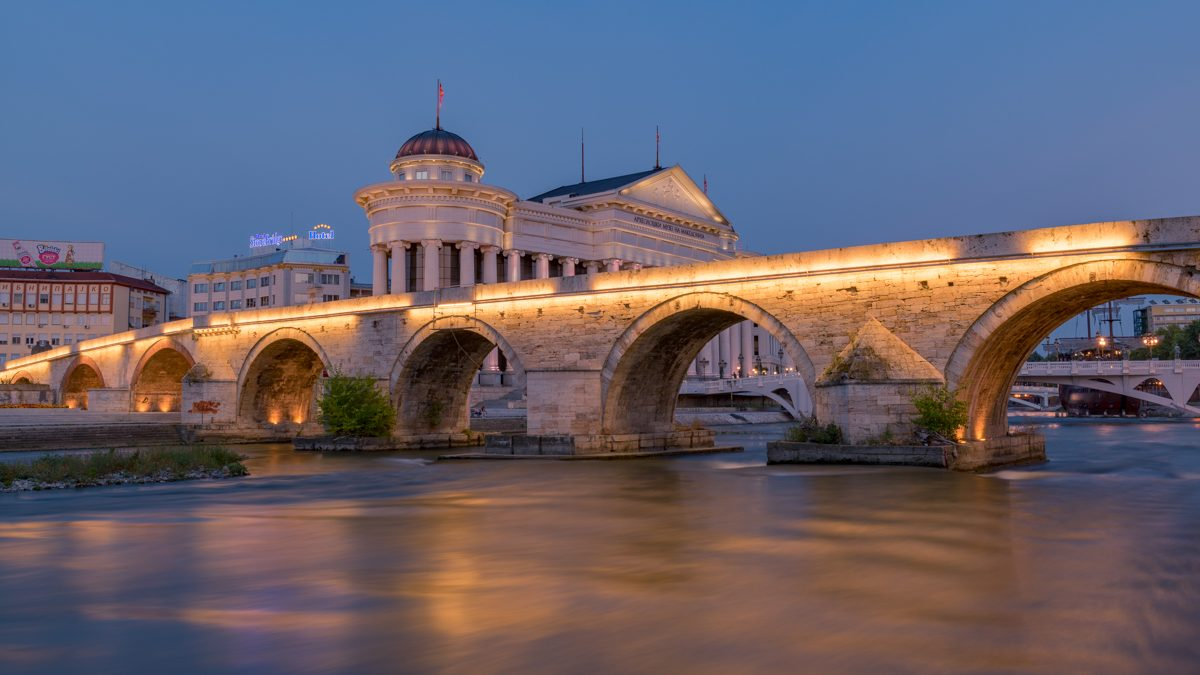 Stone bridge and Archaeological museum in Skopje. lighten at night