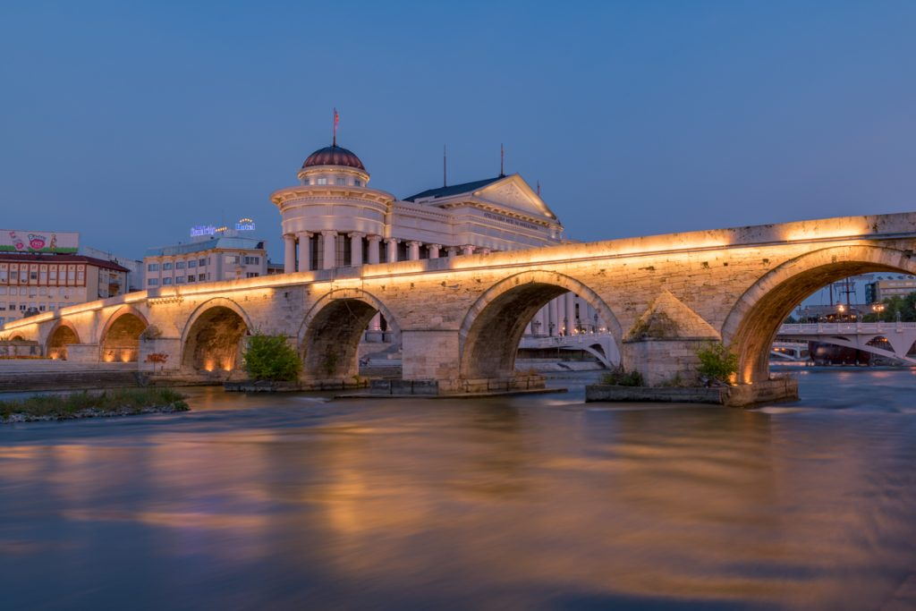 Stone bridge and Archaeological museum in Skopje. lighten at night