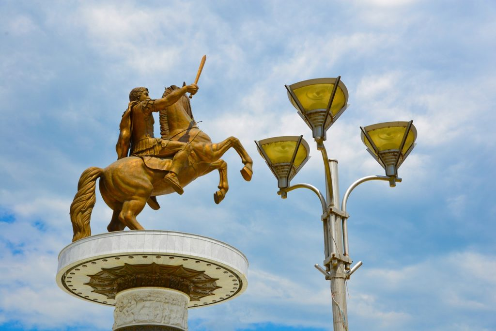 The top of the fountain and monument of Alexander the Great in Skopje